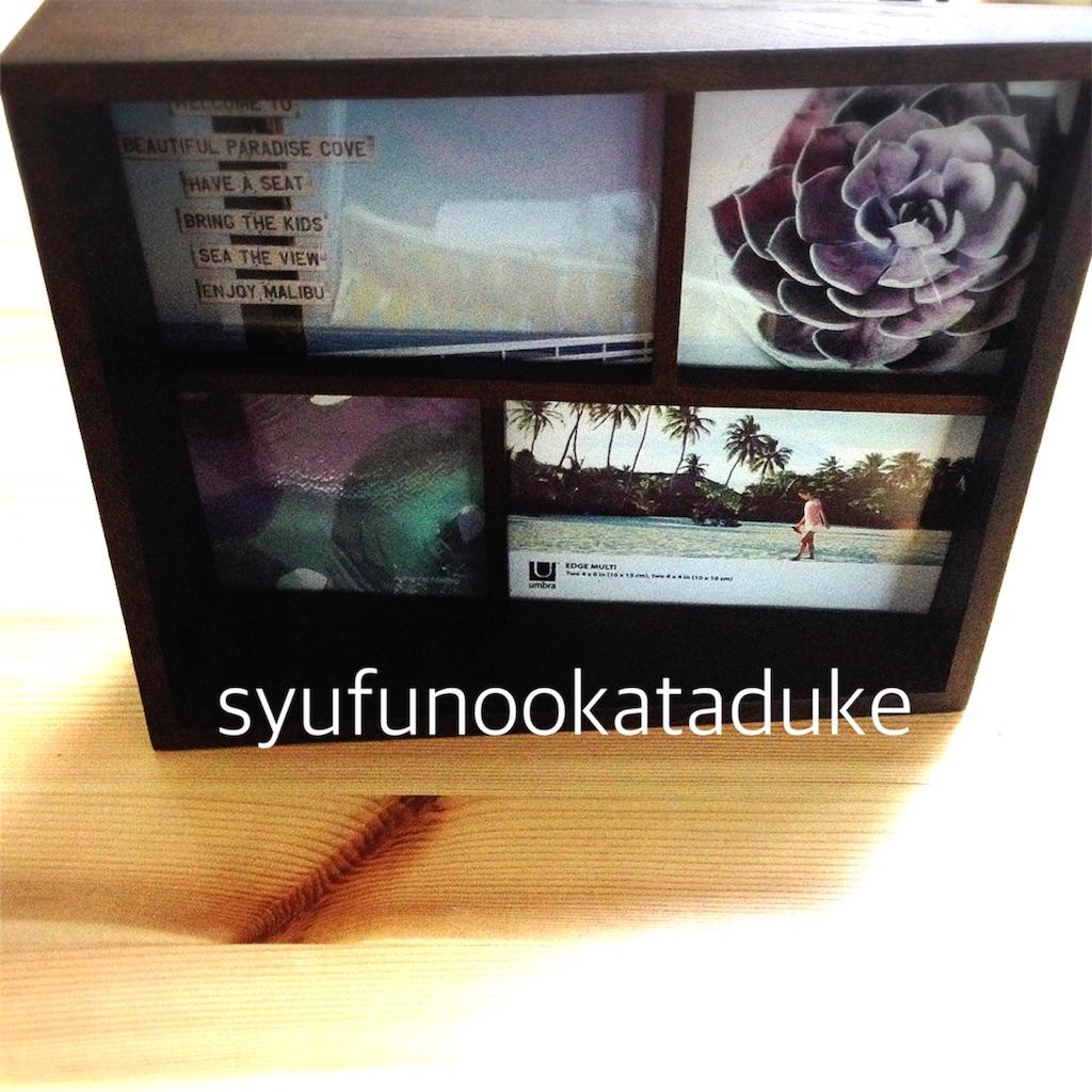 f:id:syufunookataduke:20170420165332j:image