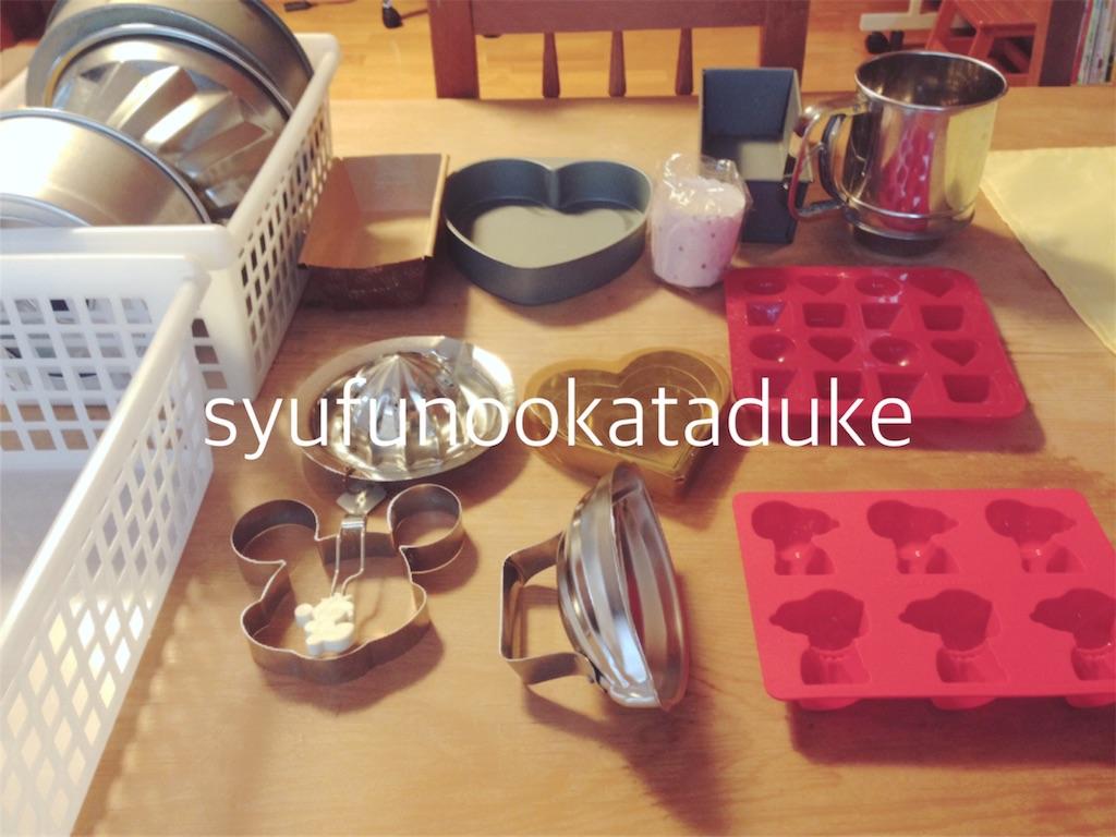 f:id:syufunookataduke:20170516185255j:image