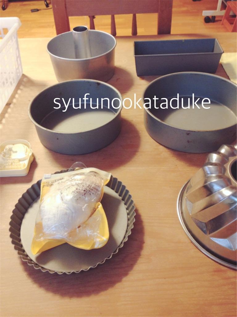 f:id:syufunookataduke:20170516185318j:image