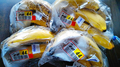 食費の節約,半額,冷凍,バナナ
