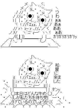 f:id:syugosyugi:20191015010204j:plain