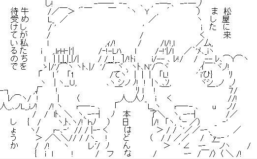 f:id:syugosyugi:20191015010207j:plain
