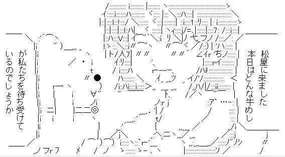 f:id:syugosyugi:20191015010211j:plain