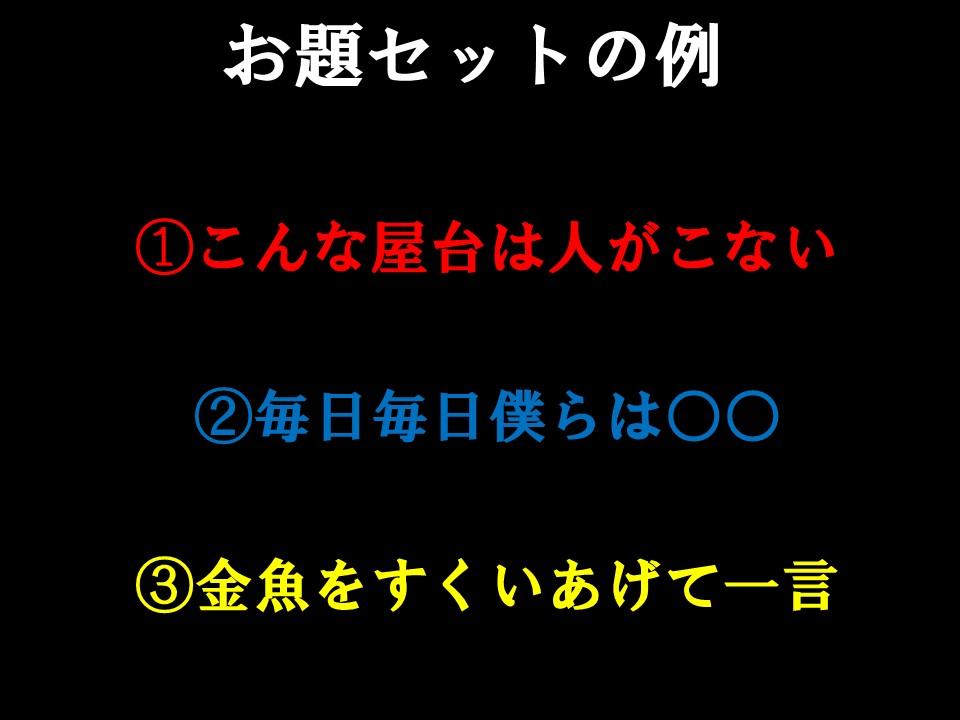f:id:syugosyugi:20200218230440j:plain