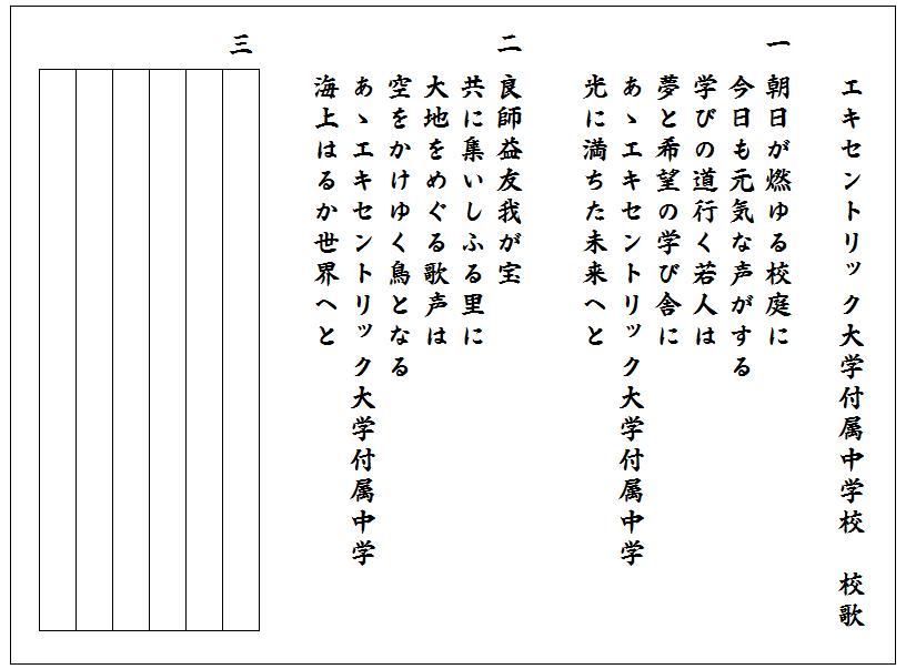 f:id:syugosyugi:20200315235925p:plain