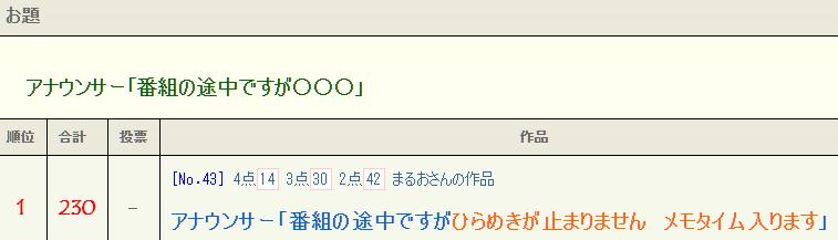 f:id:syugosyugi:20210121210954p:plain