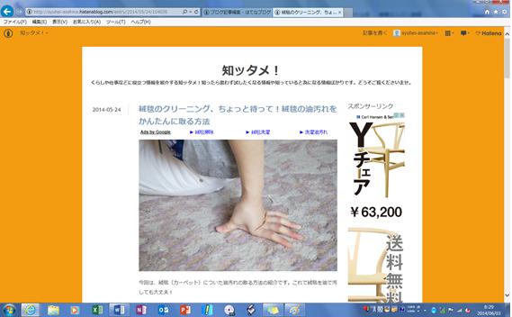 f:id:syuhei-asahina:20140603084029p:plain