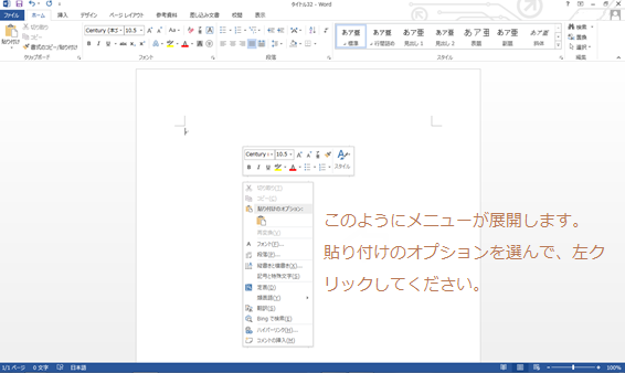 f:id:syuhei-asahina:20140603085659p:plain