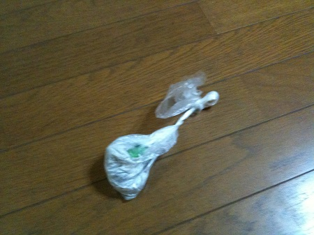 f:id:syuhei-asahina:20140604231710j:plain