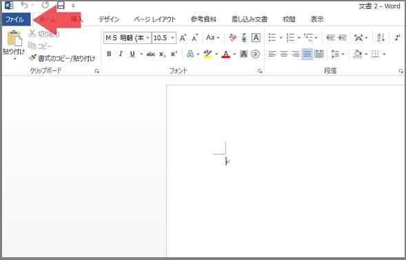 f:id:syuhei-asahina:20140629225418j:plain