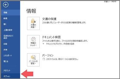 f:id:syuhei-asahina:20140629230143j:plain