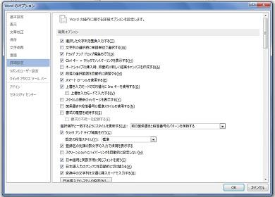 f:id:syuhei-asahina:20140629231503j:plain