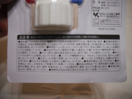 f:id:syuhei-asahina:20141210010048j:plain
