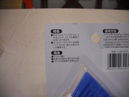 f:id:syuhei-asahina:20141210010722j:plain