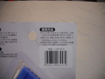 f:id:syuhei-asahina:20141210010920j:plain