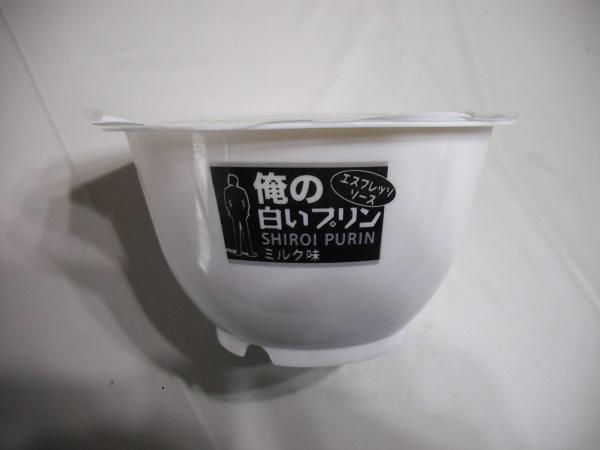 f:id:syuhei-asahina:20150103233858j:plain
