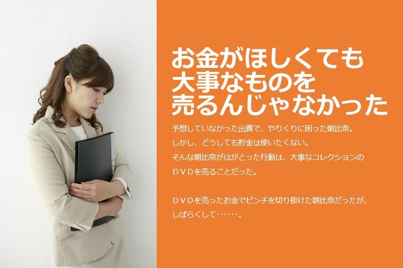 f:id:syuhei-asahina:20150819001903j:plain