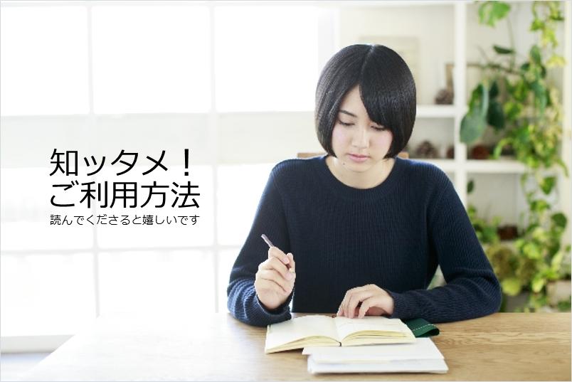 f:id:syuhei-asahina:20150918231216j:plain