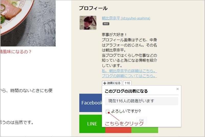 f:id:syuhei-asahina:20150918234534j:plain