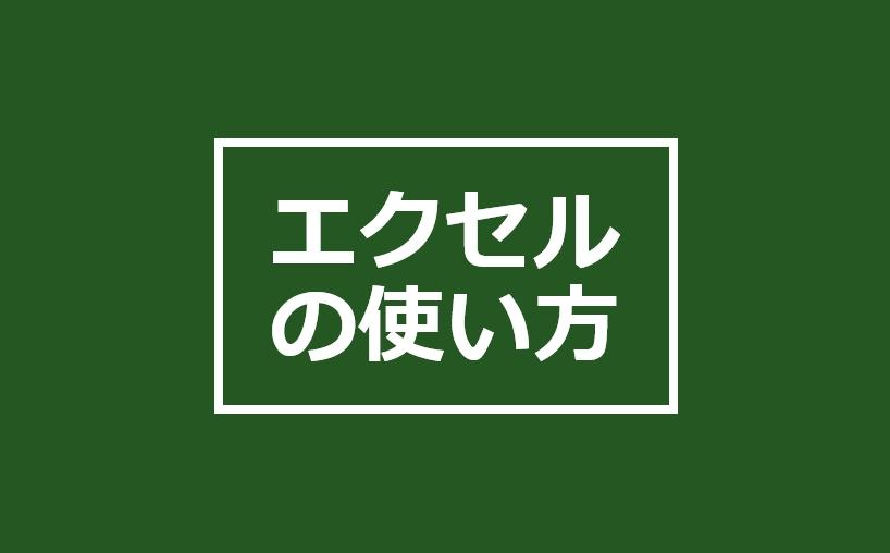 f:id:syuhei-asahina:20151219124635j:plain
