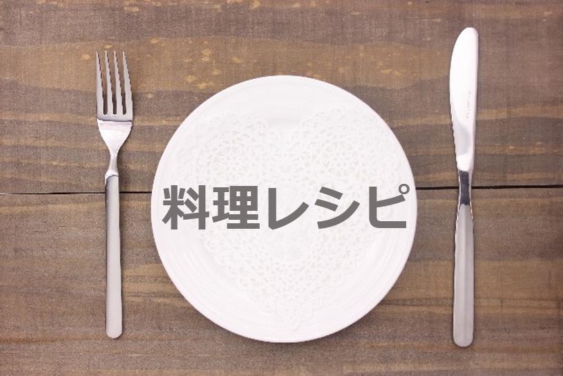 f:id:syuhei-asahina:20151221184538j:plain