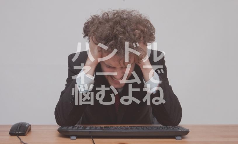 f:id:syuhei-asahina:20160213195609j:plain