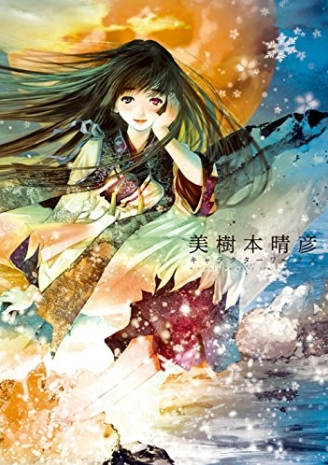 f:id:syuhei-asahina:20180716044939j:plain