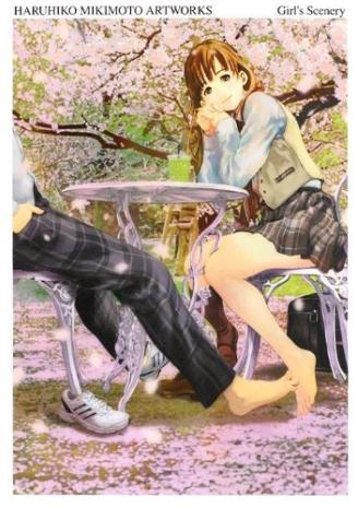 f:id:syuhei-asahina:20180716044956j:plain