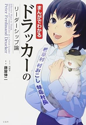 f:id:syuhei-asahina:20180720011215j:plain