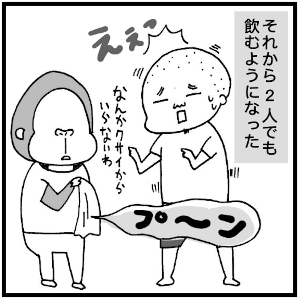 f:id:syuhu-gorira:20180503001651p:image