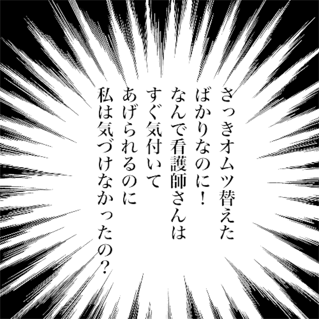 f:id:syuhu-gorira:20180503153800p:image