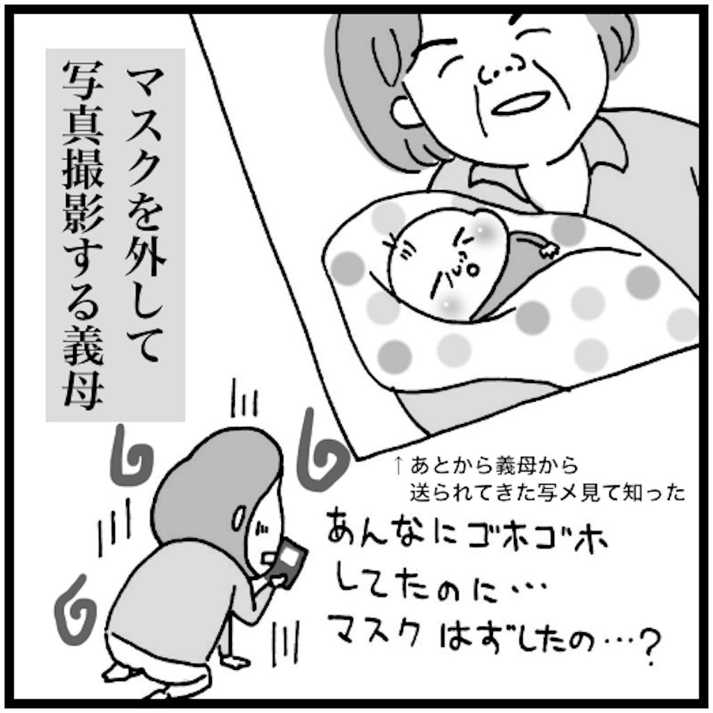 f:id:syuhu-gorira:20180503161552p:image