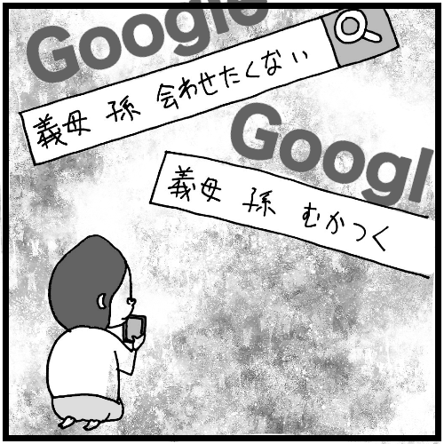 f:id:syuhu-gorira:20180504131818p:image