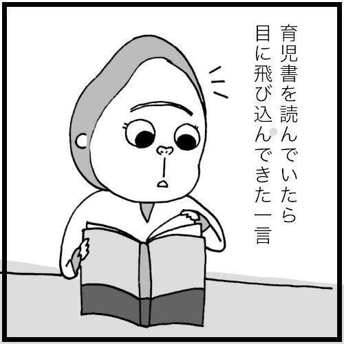 f:id:syuhu-gorira:20180507211742p:image