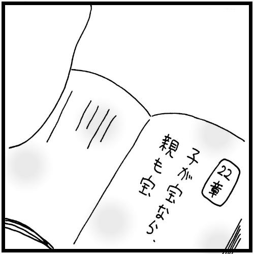 f:id:syuhu-gorira:20180507211751p:image