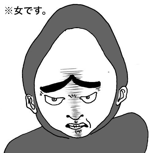 f:id:syuhu-gorira:20180508104831p:image