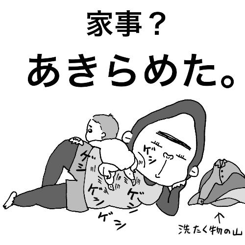 f:id:syuhu-gorira:20180508124159p:image