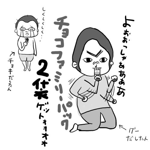 f:id:syuhu-gorira:20180510105843p:image