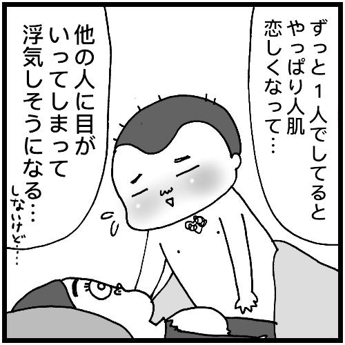 f:id:syuhu-gorira:20180510141933p:image