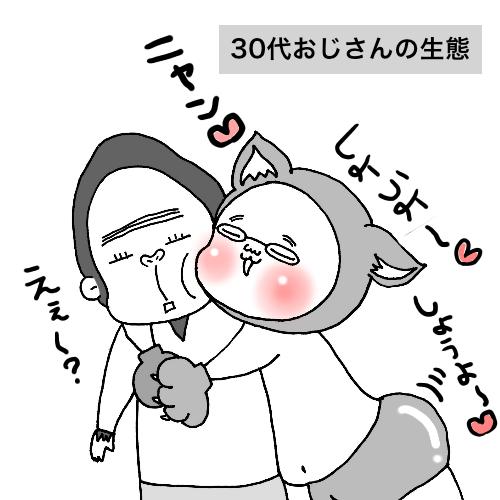 f:id:syuhu-gorira:20180510204456p:image