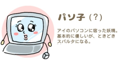 f:id:syuhu-gorira:20180516235525j:plain