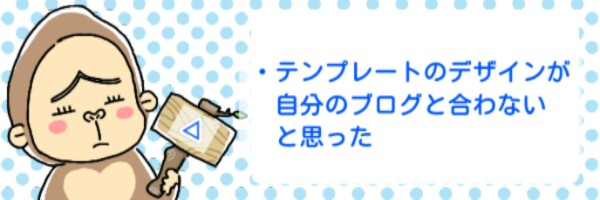 f:id:syuhu-gorira:20180523142154j:plain