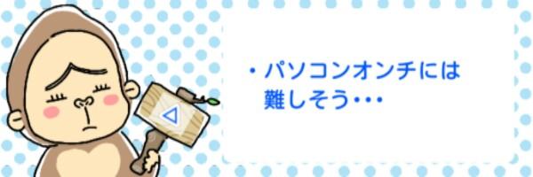 f:id:syuhu-gorira:20180523142216j:image
