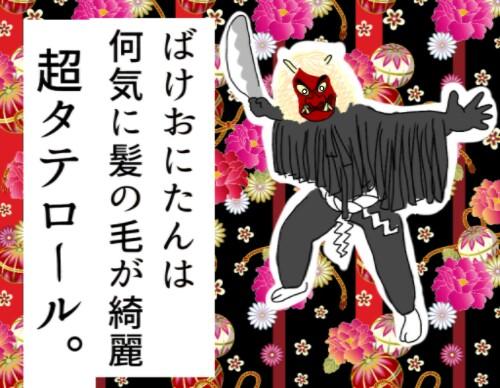 f:id:syuhu-gorira:20180524140203j:plain