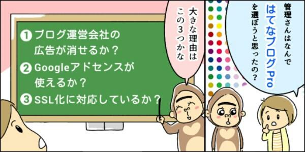 f:id:syuhu-gorira:20180530130336j:plain