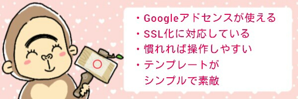 f:id:syuhu-gorira:20180530130343j:plain