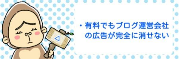 f:id:syuhu-gorira:20180530130358j:plain