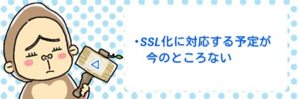 f:id:syuhu-gorira:20180530130402j:plain