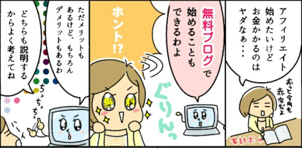 f:id:syuhu-gorira:20180530130442j:plain