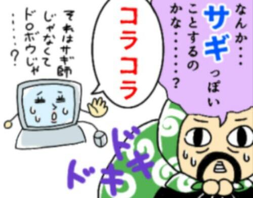 f:id:syuhu-gorira:20180530130618j:plain